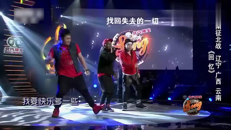 中国好歌曲南征北战的演唱太嗨了海泉直接甩手跟唱太好玩