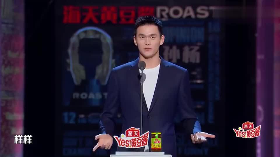 孙杨曝张梓琳当世界小姐压力大diss范明是世界小姐合适人选