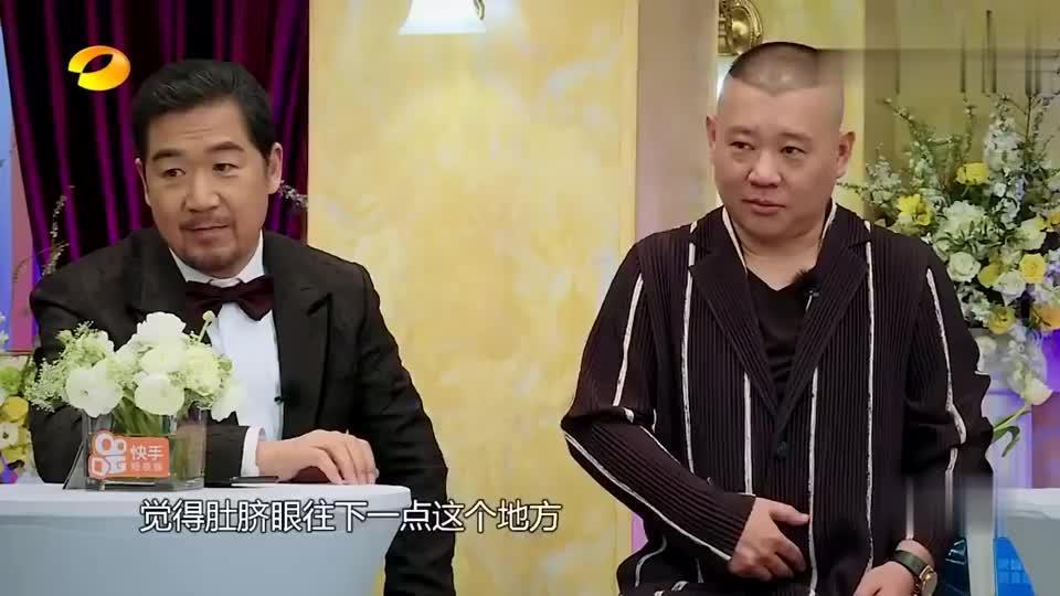 声临其境朱亚文无台本配音《红高粱》张国立是个聪明的演员