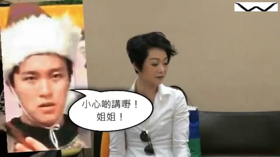 谭玉瑛说郑伊健和李芷珊曾吵过架,主要是曾华倩有公主病