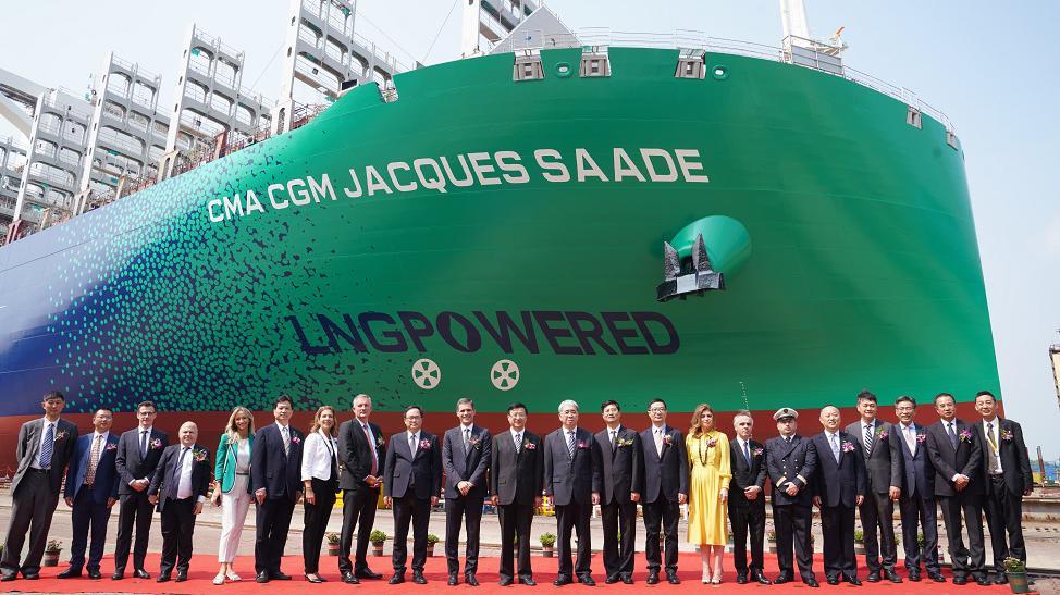 打破技术封锁,中国制造再传捷报,全球首艘LNG动力集装箱船下水