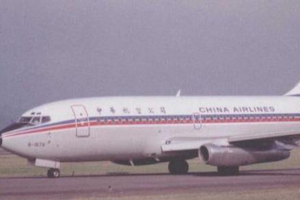 正月初八赴黄泉,回顾中华航空CI2265春节航班1986.2.16马公空难