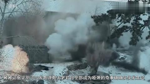 13发炮弹都成了哑弹日军中国的老祖宗显灵了