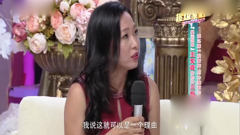 王军霞讲述自己的前两段婚姻简直令人大跌眼镜太悲哀了