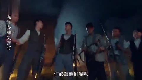 六个人合力攻击鬼子炮楼打爆汽油桶轻松收获战利品