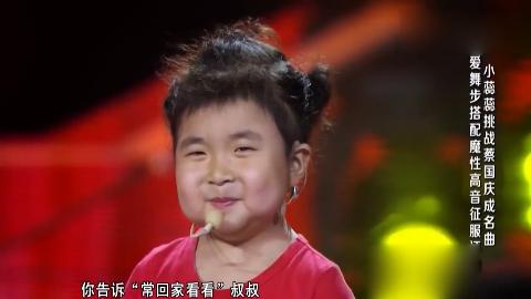4岁孩子站在台上回忆童年这孩子太有喜剧天分乐坏撒贝宁