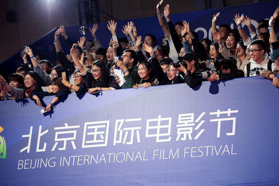 北影节开幕|胡歌、苏菲玛索大咖云集,四月向世界讲好