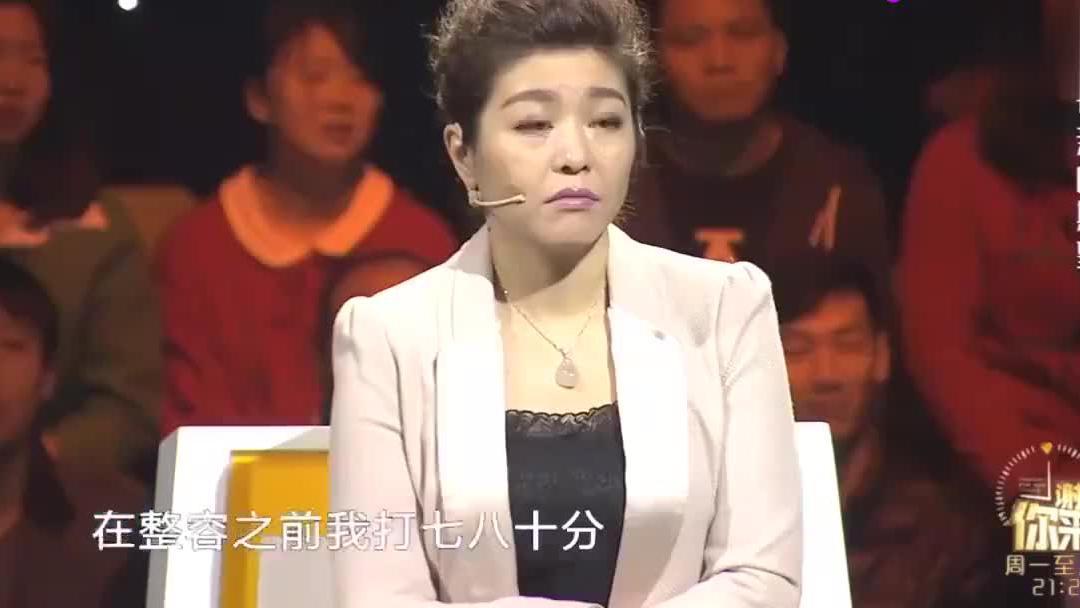 妈妈嫌闺女太丑花巨额为她整容,女孩一登场,涂磊直呼:像琼瑶女生
