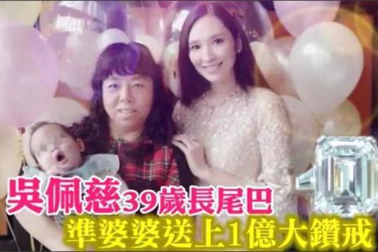 吴佩慈挺9个月孕肚办奢华派对,身边名媛围绕,却不见男友纪晓波