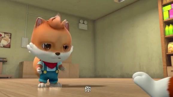 三只松鼠:小酷被大家误会,都是山猫惹得祸