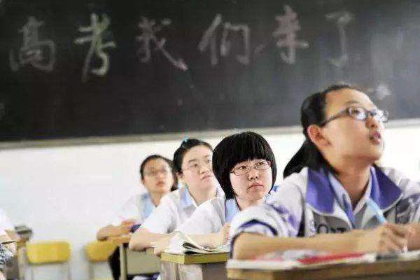 据调查:全国68个高考状元,家庭教育的方式竟惊人相似