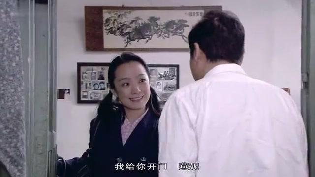 金婚:梅梅去佟志家找大庄,正好把俩人的事说个明白