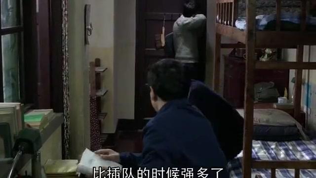小麦进城:马六叔没当上局长,连所长都给撸了