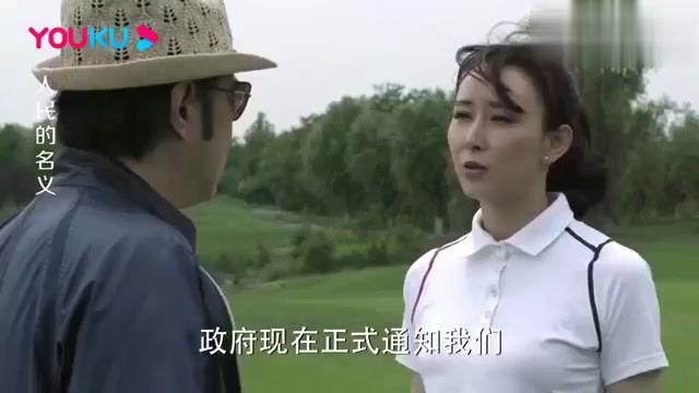 陈清泉对高小琴态度轻蔑,祁同伟直接霸气出手:当场卖个处长给他