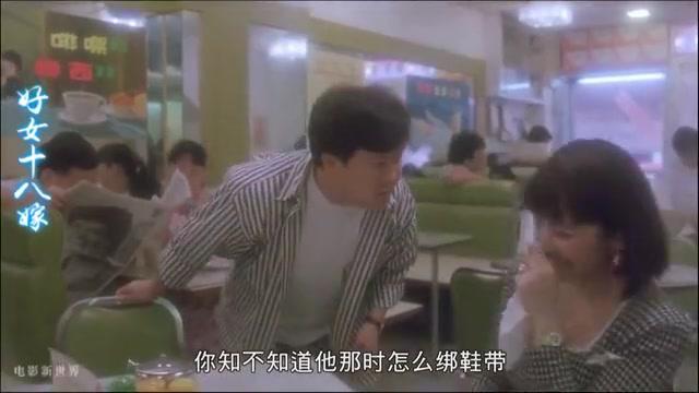 曾志伟带钟楚红在餐厅玩答非所问,没想到餐厅老板瞬时就会