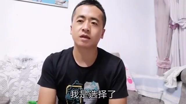 一份新疆小哥的介绍,讲述了一位自媒体小白,怎样从零开始。