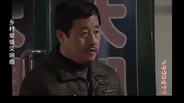 谢大脚不理王长贵,故意打断他说话,长贵郁闷在商店门口站着