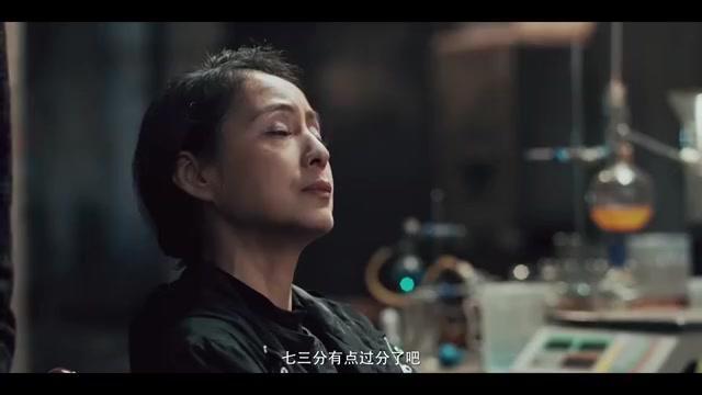 动物管理局:有变故!陈赫王子文同伴被发现!