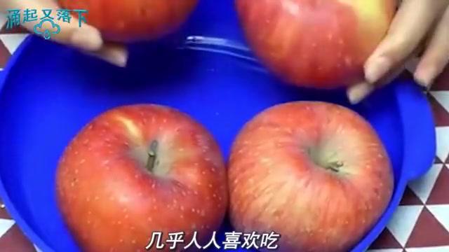 苹果和它一起煮,血管不堵了,大肚子平了,脸上皱纹或许慢慢消失