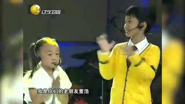 天才童声:大左评论孩子们的声音十分动人,董浩叔叔说你在说我吗