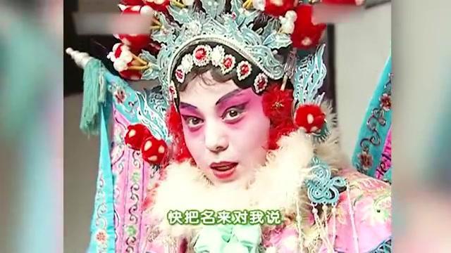 振华去年看上了文佩,今年又看上了雪琴,这是第9个老婆了!