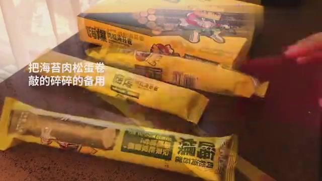 自制芋泥麻薯,配上海苔超好吃,试试吗?