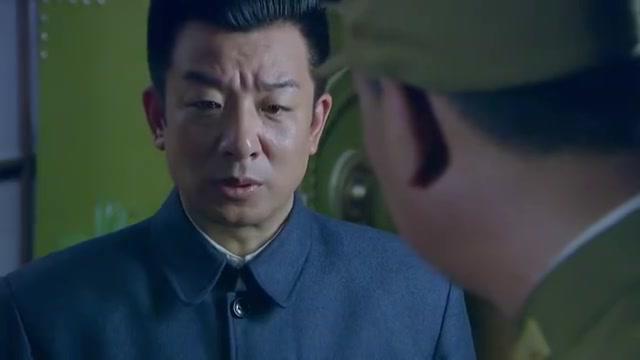 狐影:司令斥责刘处长失职!刘处长都是理由!