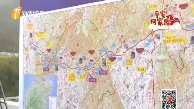关注春运:高速路车流明显增加 23号将迎节前最高峰