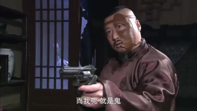 大漠枪神:连老刀把子的替身都不知道,连自己都不知道是谁