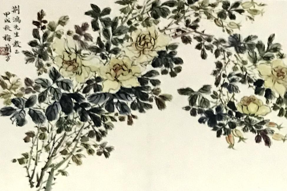 梅兰芳、鍾质夫、霍春阳、张熊、唐桂凝、霍岩国画花鸟