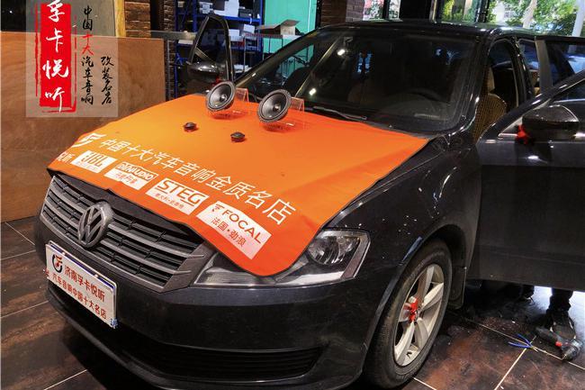 济南大众朗逸汽车音响改装 美国哈曼JBL两分频 车载喇叭无损升级
