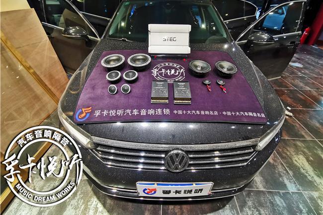 济南大众迈腾汽车音响改装 丹拿三分频车载高音喇叭升级 专业安装