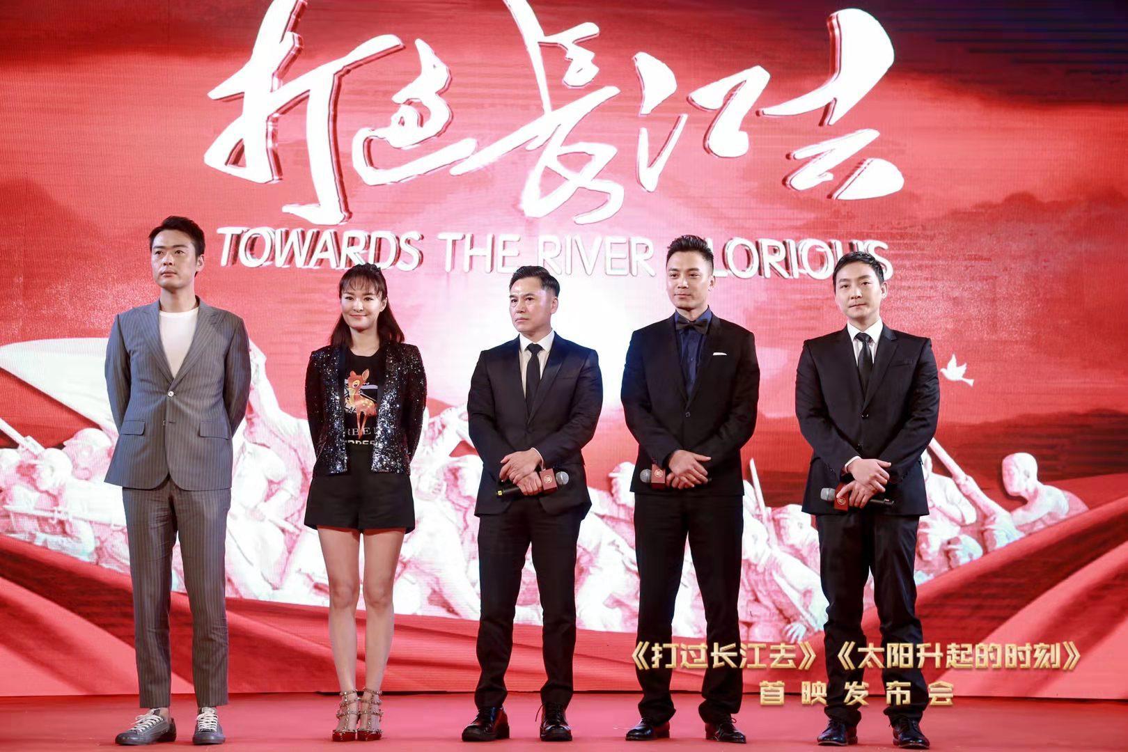 《打过长江去》发布会圆满成功 淳于珊珊走心表演获好评