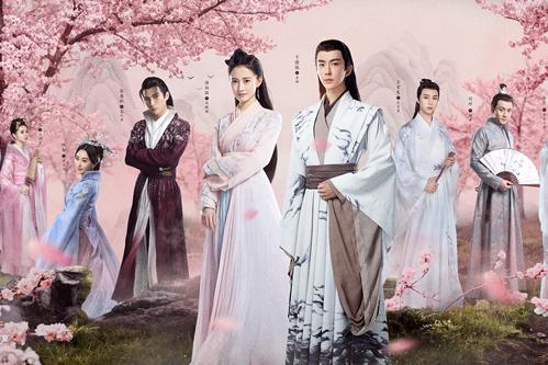 《两世欢》明日开播 于朦胧陈钰琪甜蜜撒糖,奇迹空降云发布