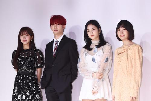 金昭希等韩国艺人出席网剧《德生日志》发布会