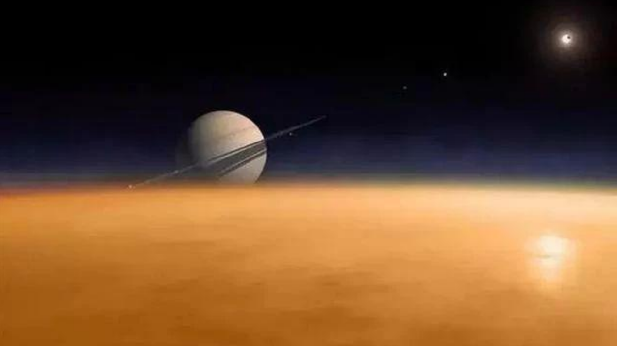 科学家新发现!它的宜居程度超过火星,不仅有大气层还有湖泊?