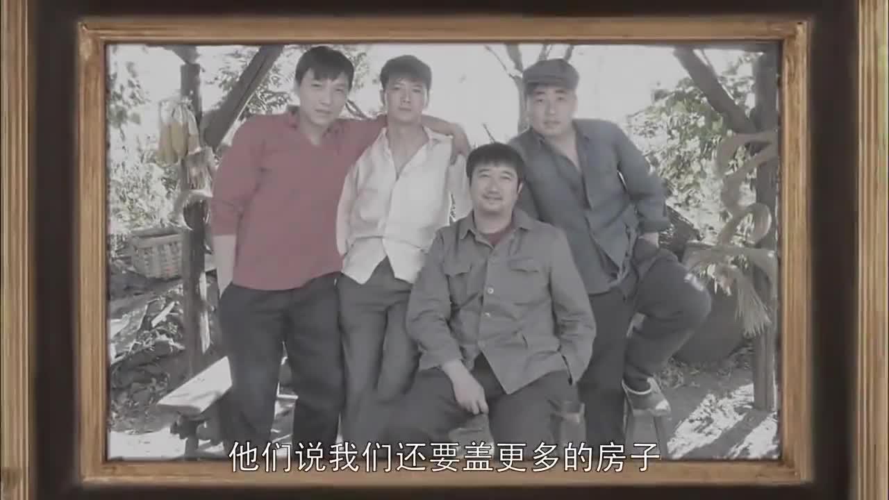 大结局大川终于得到夏杨,张艳和建国哥为山里的孩子做贡献