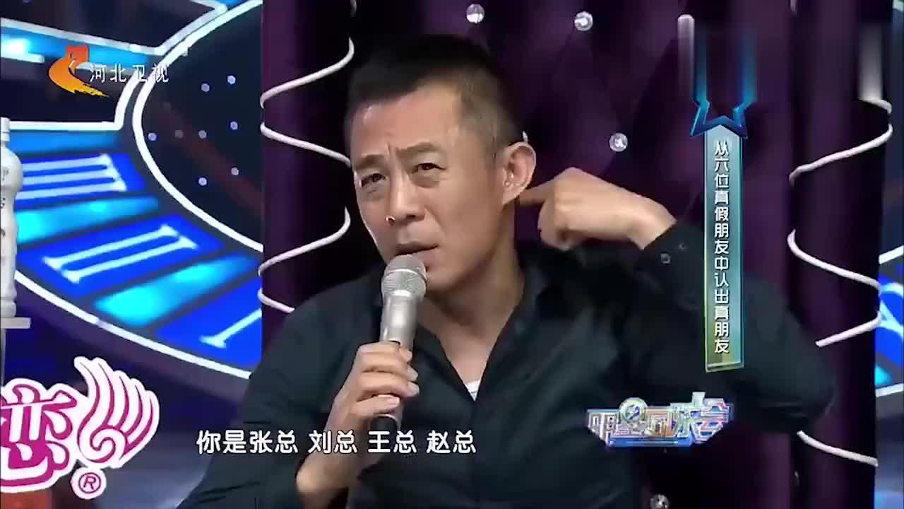 明星同乐会:能让侯勇脸红的人出现了,李彬直呼这人太漂亮了!