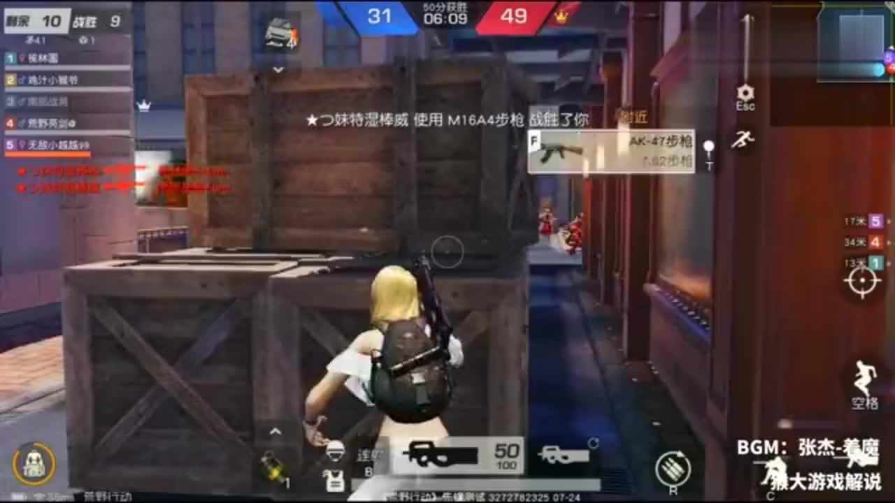 荒野行动:火拼街区模式中,冲锋枪比步枪好用?看主播测试总结!