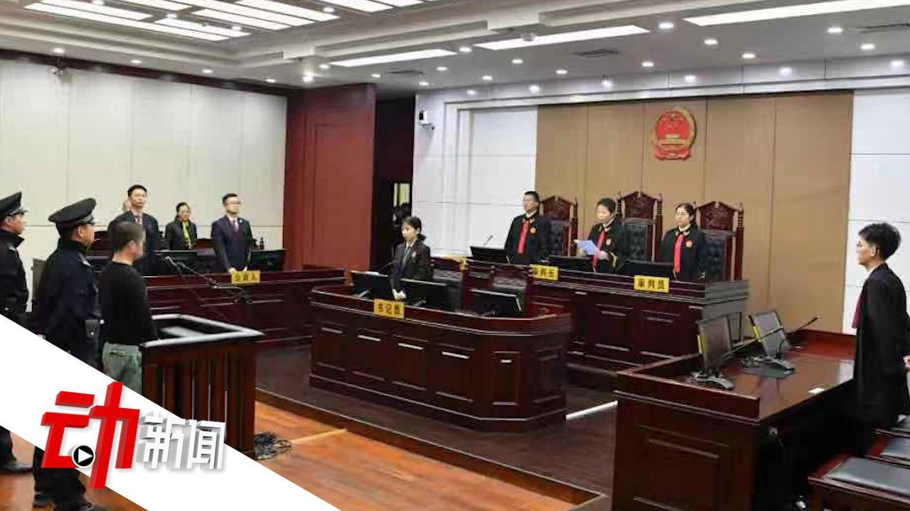 南昌实习女律师当街被杀案嫌犯一审死刑:案发时辨认控制能力完整