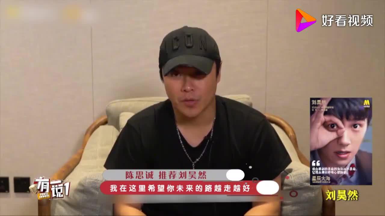 刘昊然高中就被陈思诚看中拍戏顺风顺水的背后故事