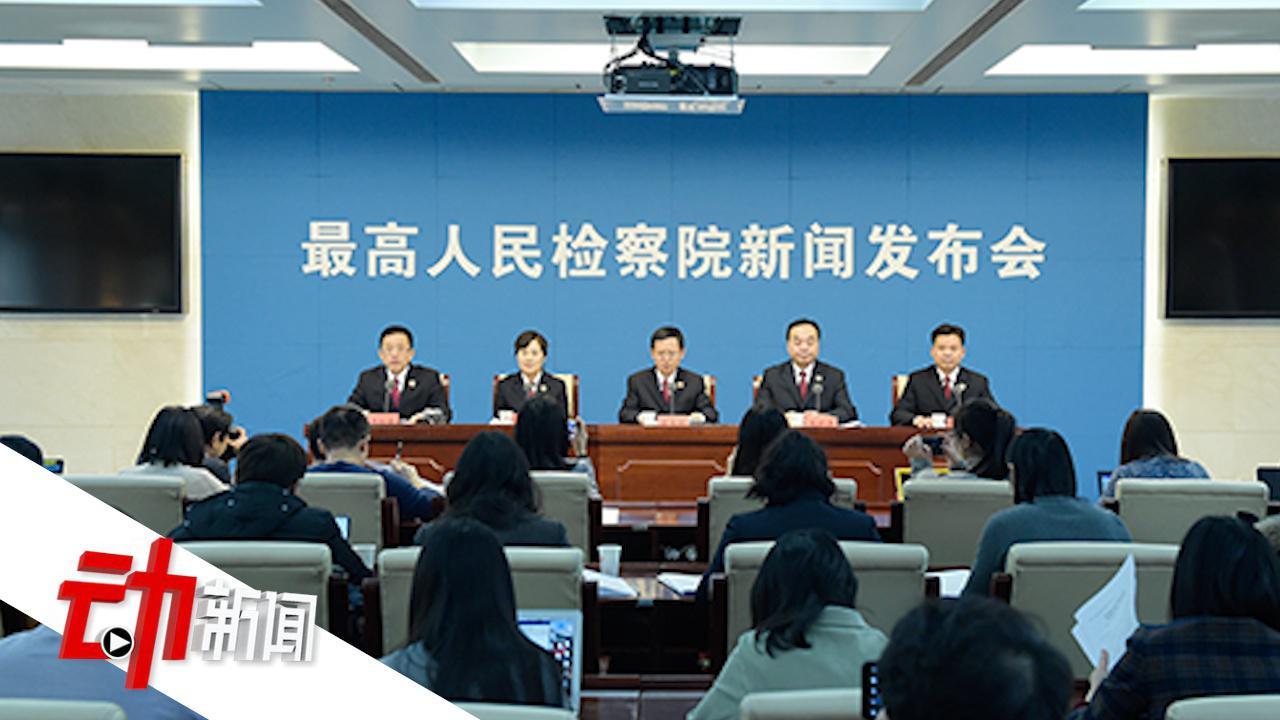 广西152名农民工遭企业欠薪5年 法院:将拍卖其资产 优先支付民工