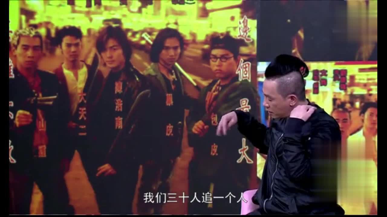 陈小春爆笑回忆差点因为拍《古惑仔》进警局坐牢