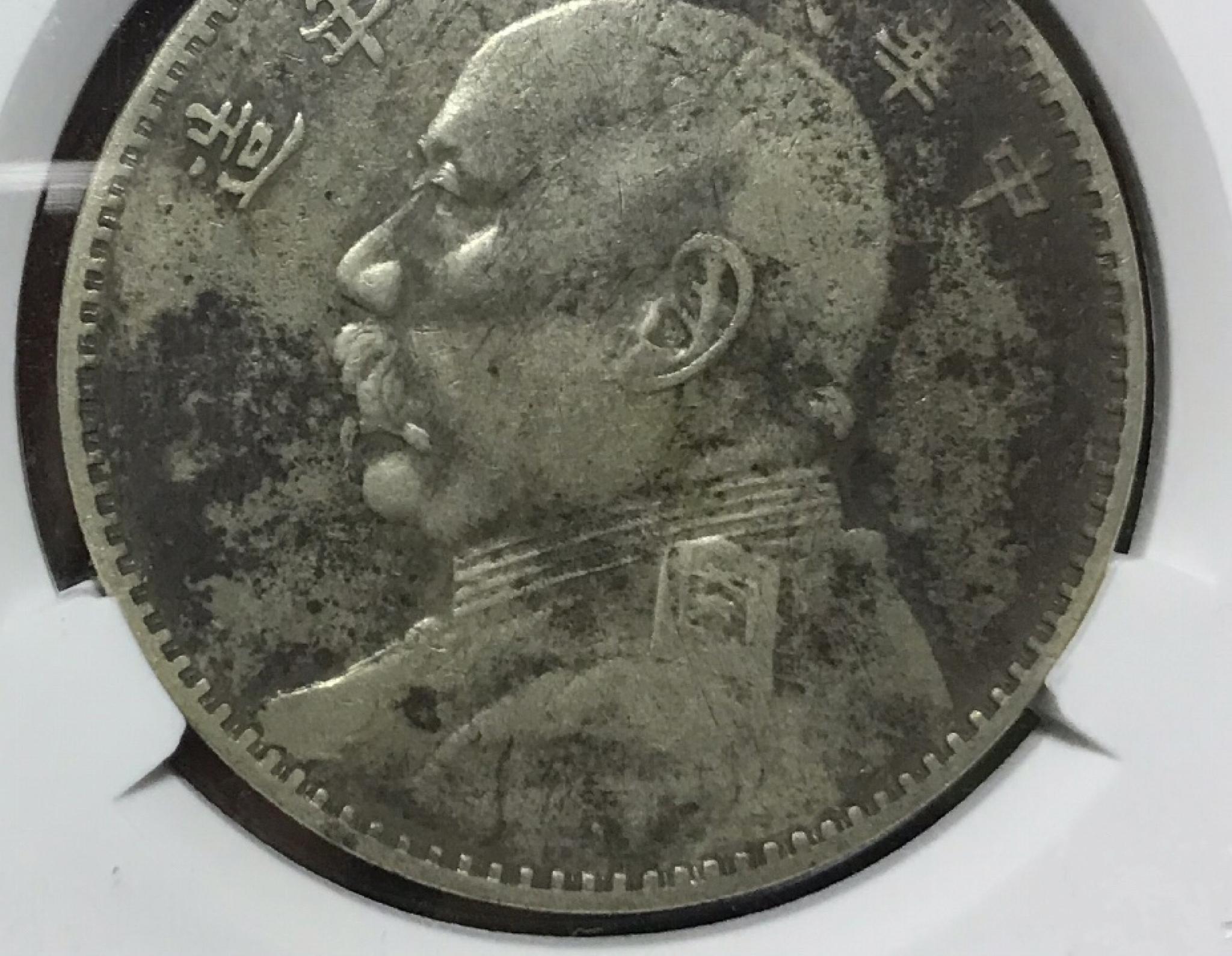 古钱币的正确清洗和保存方式