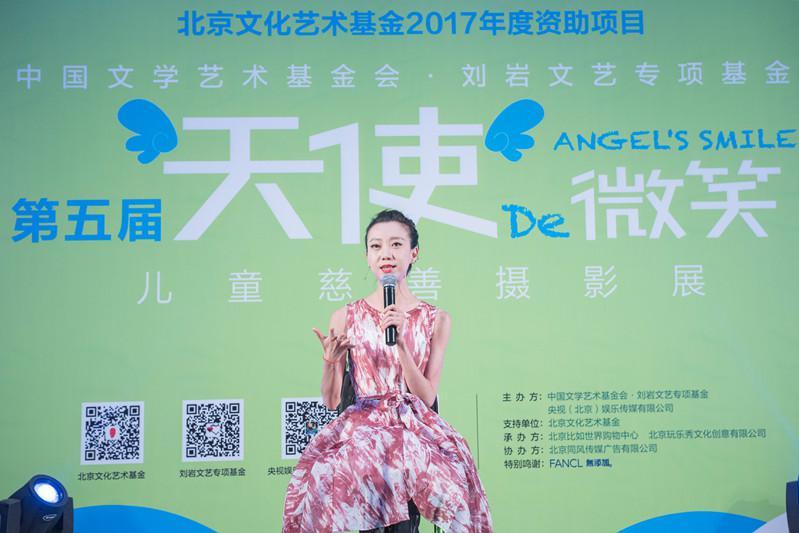 舞蹈家刘岩发起儿童慈善摄影展 分享工作生活状态