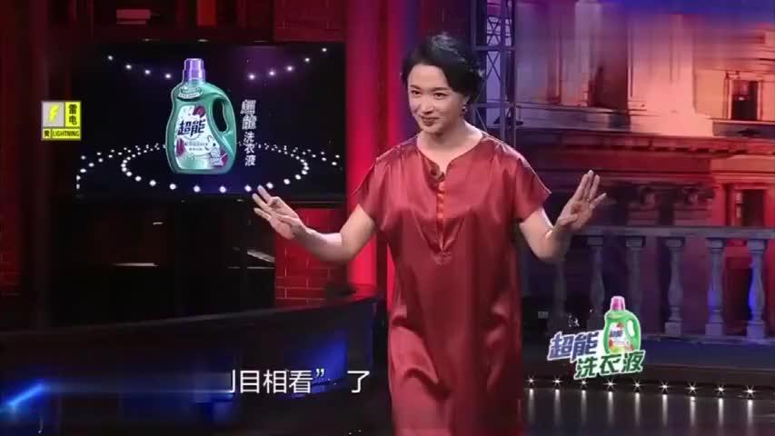 沈南现场质问女观众金星是谁你就不怕被炒鱿鱼