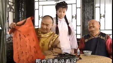 和珅向纪晓岚显摆给太后的祝寿词,纪晓岚让他横着念,和珅吓坏了
