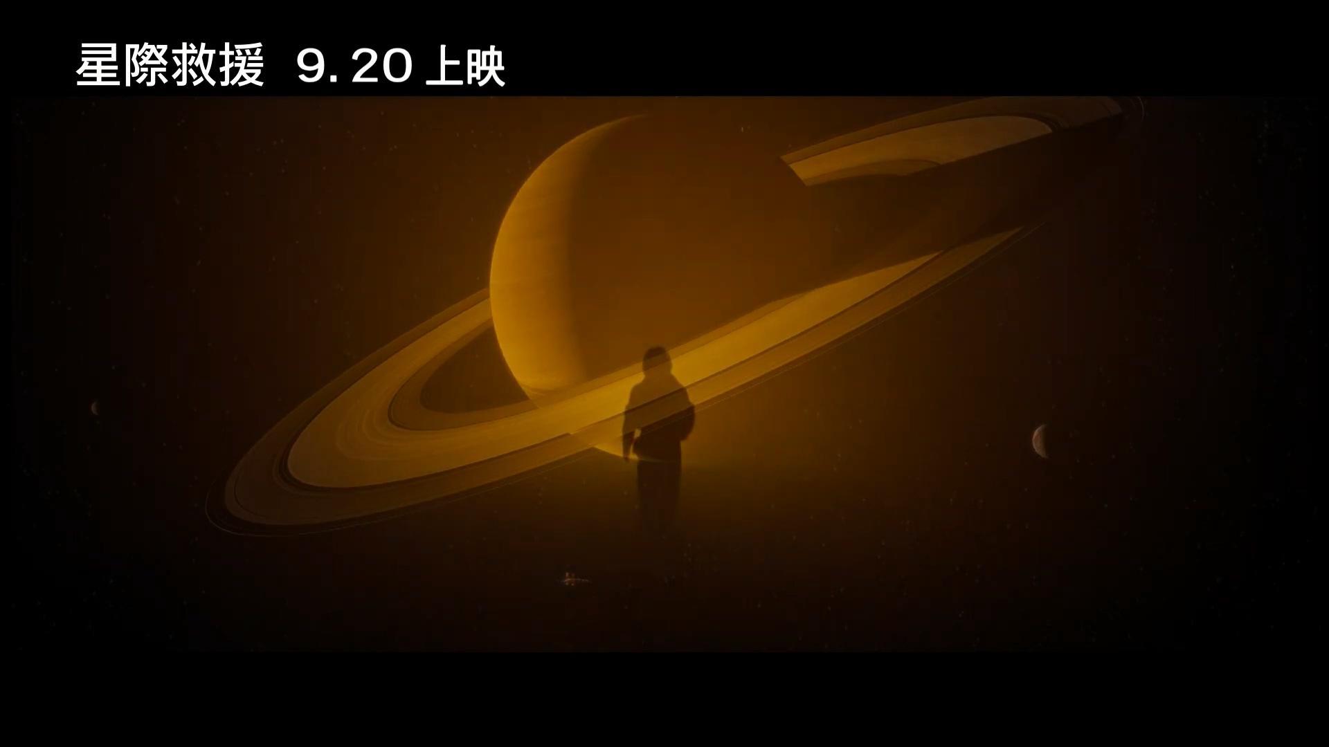 《星际探索》最新预告:布拉德·皮特外星生命解密之旅、寻父之旅
