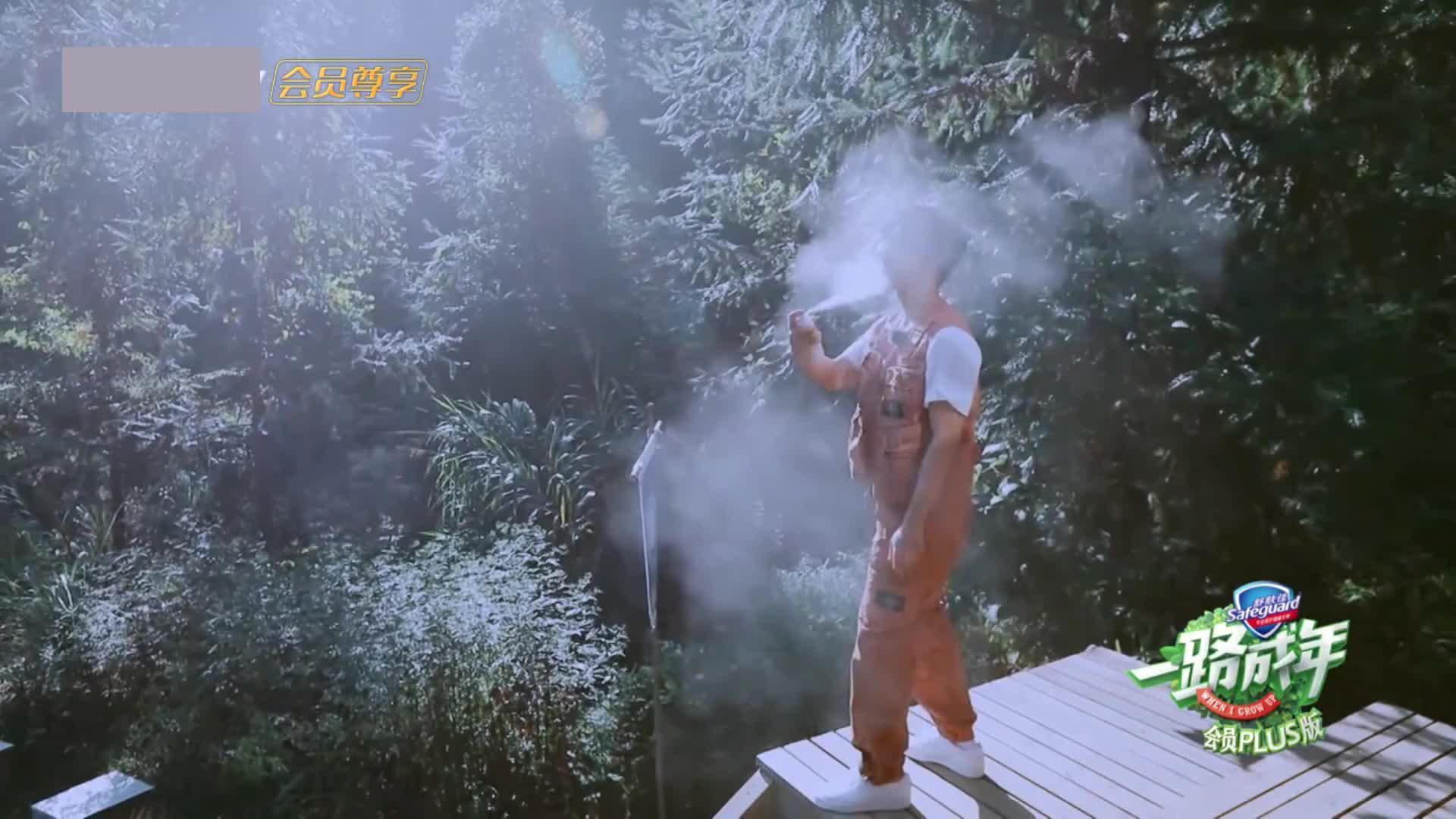 真人秀:李汶翰用防晒喷雾相当豪迈 隔壁老李挑战软体呼啦圈