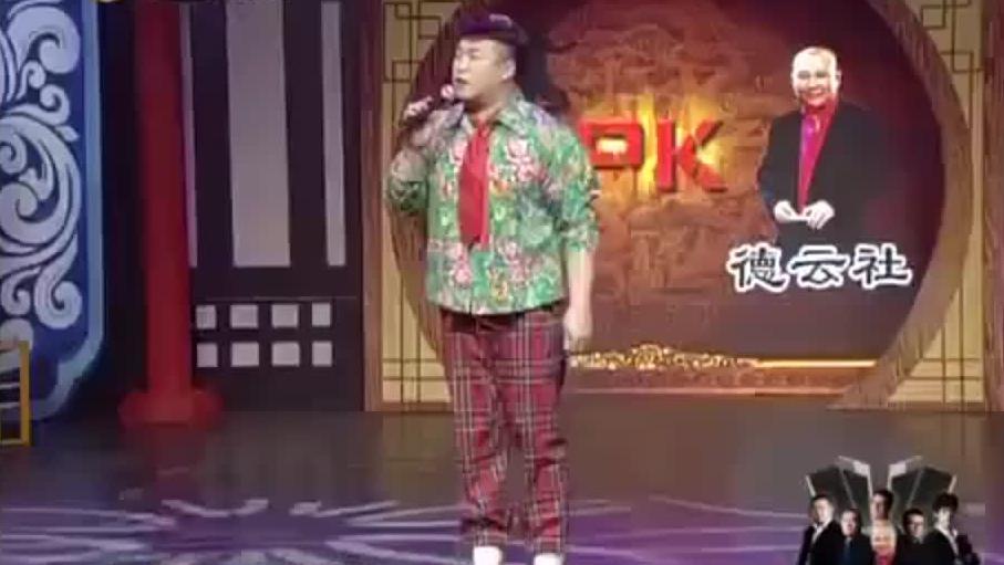 """烧饼穿东北大花袄反串演绎二人转,现场""""怼""""导演:你个损色"""